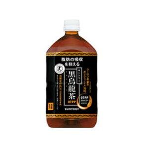 【送料無料】『黒烏龍茶 1L×12本』 サントリー