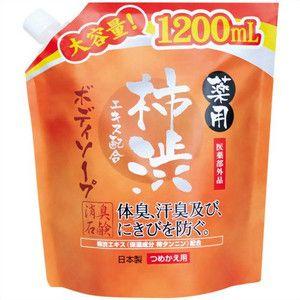 薬用柿渋ボディソープ 1.2L 詰替 柿渋 マックス 【PT】