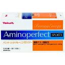 アミノパーフェクト トレーニングエナジー 10粒×30袋入 ヤクルトヘルスフーズ 体力アップアミノ酸(3-2)【RH】 1