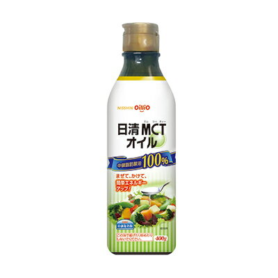 健康食品, 健康油 MCT 400g RH