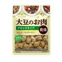 ダイズラボ 大豆のお肉乾燥ブロック 90g マルコメ【MK】【店頭受取対応商品】