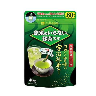 お茶飲料, その他  40g MB