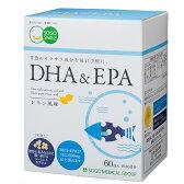 【定期購入】【送料無料】DHA&EPA(2.3g ×60 包)DHA含有精製魚油加工食品