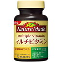 ネイチャーメイド マルチミネラル 50粒 大塚製薬 栄養機能食品【PT】