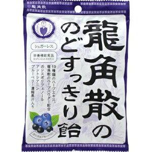龍角散ののどすっきり飴 カシス&ブルーベリー 75g 龍角散 のど飴 キャンディ【PT】