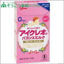 アイクレオのバランスミルク 12.7g×10本 アイクレオ ミルク 4800円(税別)以上お買い上げで送料無料 【RH】