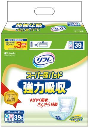 失禁用品・排泄介助用品, 尿とりパッド  39 RH