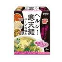 ダイエット ダイエット食品 低カロリー『ヘルシー寒天麺 スープの極み 日清オイリオ』ヘル...