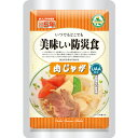 UAA食品 美味しい防災食【5年保存】 肉じゃが 130g 50袋/箱 アルファフーズ 防災食 非……