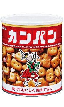【送料無料】非常食 ホームサイズ乾パン 475g 8缶/箱 三立製菓【国内外 転売禁止】