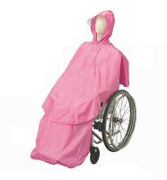 車いす用レインコートケアーレインセパレートタイプピンク雨衣フリーサイズ