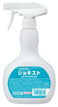 掃除用洗剤・洗濯用洗剤・柔軟剤, 除菌剤  500mL