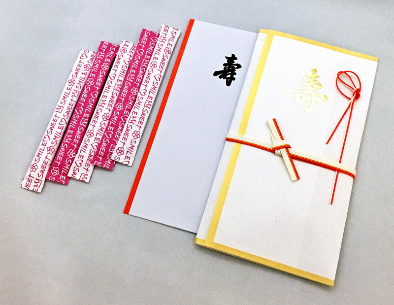 【・25%OFF】さとう懐紙10組セット /うつり おため 懐紙