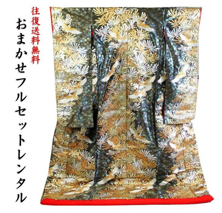 【レンタル】2着目プラン/色打掛レンタル/グレー地鶴寿慶賀文/個性的な色打掛です。洋髪にも/花嫁和装