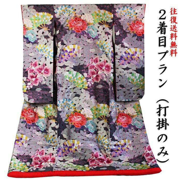【レンタル】2着目プラン/レンタル色打掛/グレー扇華蘭花/個性的なグレーの地色に光沢のある赤紫糸の印象的な色打掛/花嫁和装