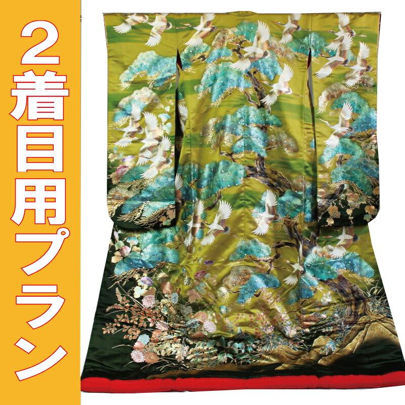 【レンタル】2着目プラン/色打掛レンタル/金彩アケボノ松/個性的な黄緑の地色、一本の吉祥松を大胆に/レンタル色打掛