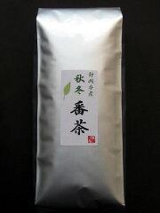 [糖尿病予防に効果があるといわれるお茶(秋冬番茶)]