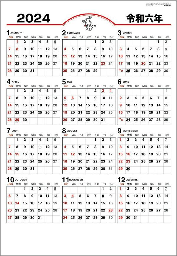 カレンダー 2015 カレンダー 年間 : 楽天市場】壁掛けカレンダー ...