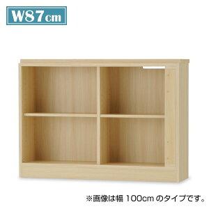 ワークスタジオ/J/下段シェルフ/DD-B870/幅87cm