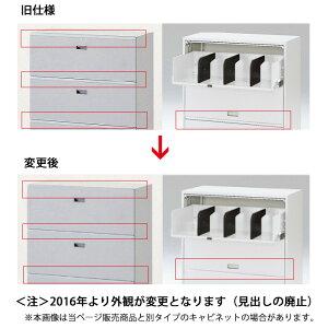 イトーキ/THIN/LINE(シンラインキャビネット)H700タイプ/扉型棚式/ベース付/下段用【自社便/開梱・設置付】