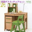 デスク&チェアセット 学習机 + 椅子 セット /コンパクト デスク イトーキ ...