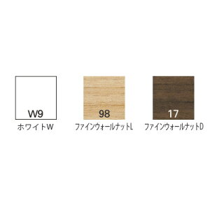 折りたたみテーブル/NXシリーズ/天板抗菌加工/アジャスターなし(布製幕板付)/幅150cm/奥行45cm/【自社便/開梱・設置付】