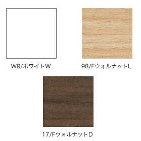 イトーキ/コムネットエーディサイドワゴン(天板ハーフ)W80【自社便/開梱・設置付】
