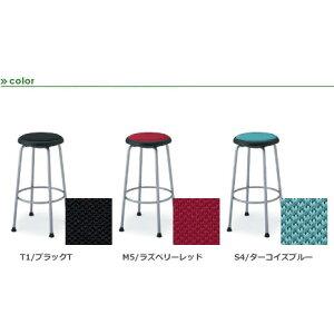 ITOKI(イトーキ)R-5タイプ/ハイスツール【自社便/開梱・設置付】