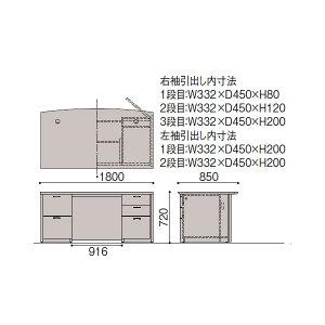 役員用家具/X17シリーズ/両袖デスク/W180【自社便/開梱・設置付】