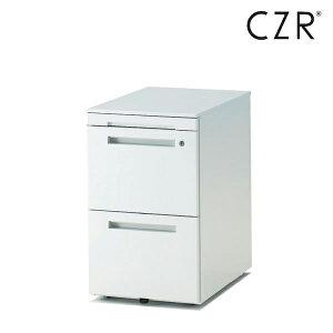 CZRシリーズ/ワゴン/A4・2段/ペントレイ付/D59.3【自社便/開梱・設置付】