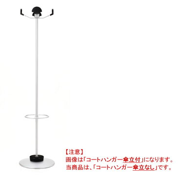 【短納期商品】イトーキ コートハンガー 026/傘立なし【自社便/開梱・設置付】