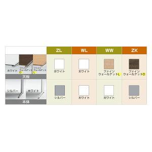 インステート/矩形デスク/W140/平エッジ【自社便/開梱・設置付】
