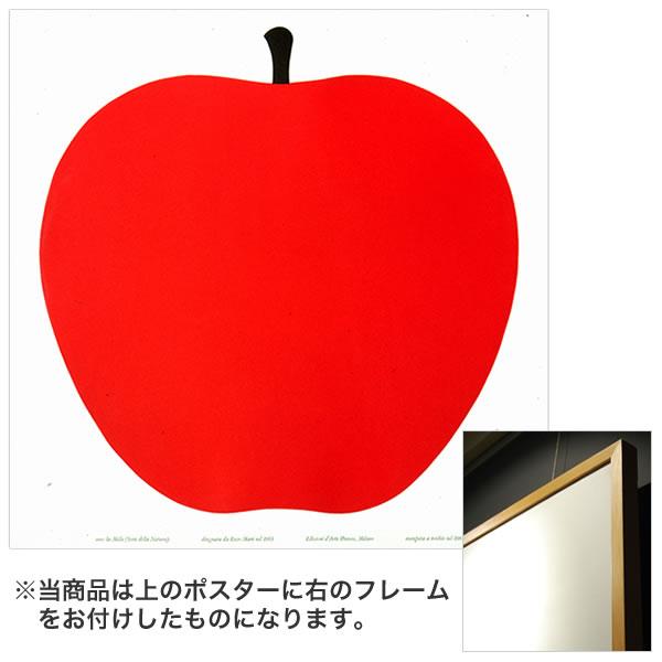 DANESE(ダネーゼ)ポスター(フレーム付) Uno,la mela:家具のイトーキ直営 soho st.