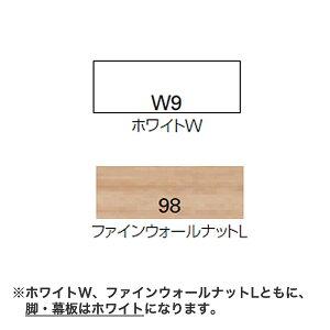 スクールデスク/イトーキ/アクティバ/教室用デスク(矩形)/幕板付・棚付タイプ/【自社便/開梱・設置付】