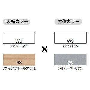 アクティバ/軽量/教室用デスク/【自社便/開梱・設置付】