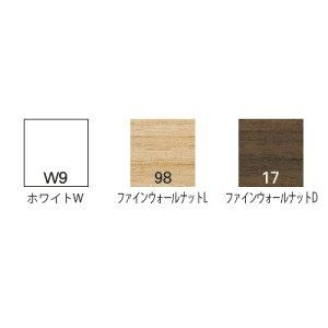 折りたたみテーブル/HXシリーズ/天板抗菌加工/幕板付タイプ(棚付)/幅120cm/奥行60cm/【自社便/開梱・設置付】