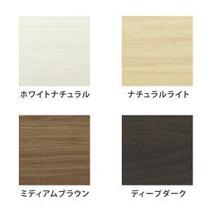 木製/脇机/4段/ワークスタジオ/サイドデスク/DD-F260/奥行60cm
