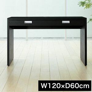 ワークスタジオ/FLAT/引出し付/デスク/W120cm/奥行60cm(DD-1202-BK/DD-1202-WH)