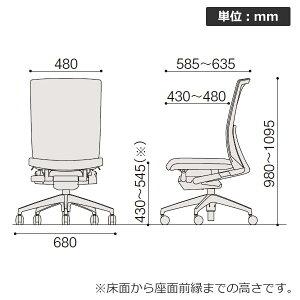 Vento(ヴェントチェア)プレーンメッシュ/肘なし(ランバーサポート付)/樹脂脚(ブラックT)