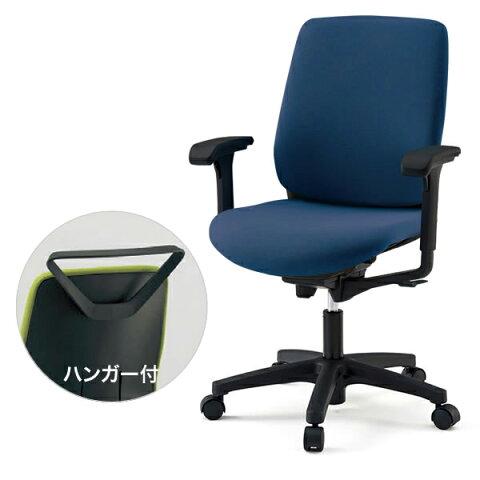 事務椅子/ イトーキ torte-R(トルテRチェア) ハイバック/布張り(GB張地)/ADJ肘付/ハンガー付【自社便/開梱・設置付】
