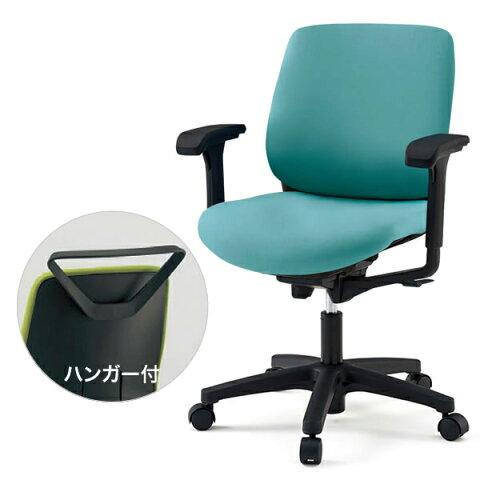 事務椅子/ イトーキ torte-R(トルテRチェア) ローバック/布張り(GB張地)/ADJ肘付/ハンガー付【自社便/開梱・設置付】