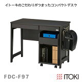 【Web限定】 イトーキ デスク 学習机 コンパクトシンプル ラックワゴン付 イトーキ ダークステイン FDC-F97