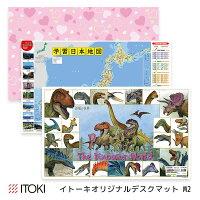 学習デスク用 デスクマット M2 ハート 日本地図