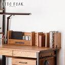 [【お年玉3%OFFクーポン】全品対象1/20水]棚 小棚 デスク用 USBポート付 木製 天然木 イトーキ ウットフ...