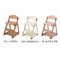 木製チェア カラー KM48