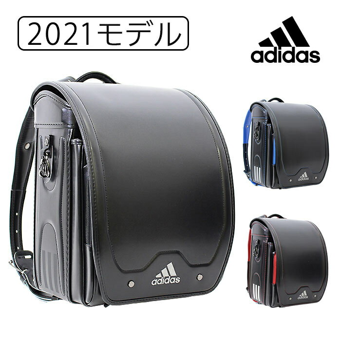 バッグ・ランドセル, ランドセル 2020 A4 adidas