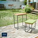 デスク スタッキング M・Sセット UBIQ(ユビック) ミニデスク 小机 & 椅子 チェア 腰掛 セット 作業台 ...