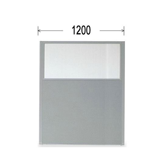 パーティション衝立(ついたて)上部半透明パネル高さ1500ミリ幅1200ミリMP-1512U