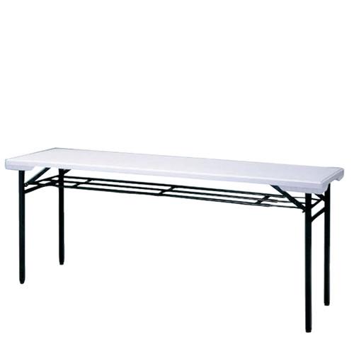 ポリエチレンブロー成型天板折りたたみテーブル棚付W1800PE-1850T
