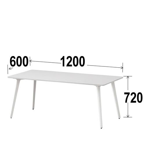 内田洋行ミーティングテーブルLMTシリーズ単体タイプレムナLEMNAケーブル口なし長方形幅1200ミリLMT-1206